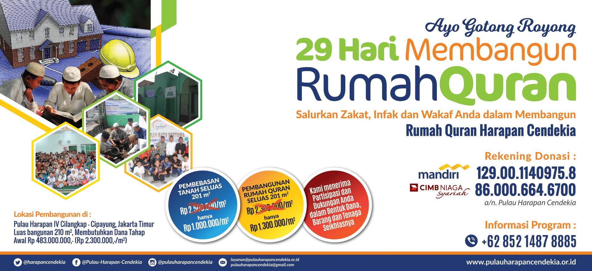 29 Hari Membangun Rumah Quran